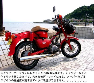 2009.6.1.5.jpg