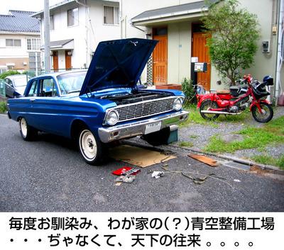 2009.8.15.1.jpg