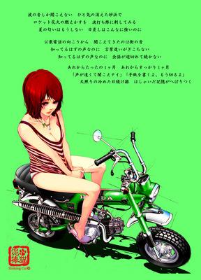 道楽Vol.4,01.jpg